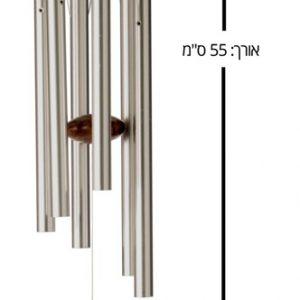 פעמון רוח - אקו סטור