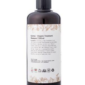 שמפו טיפולי אורגני קינואה - ללא מלחים - ערוגות