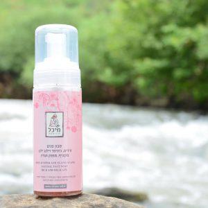 סבון פנים בניחוח ורדים, ג'וניפר וילנג ילנג - מיכל סבון טבעי