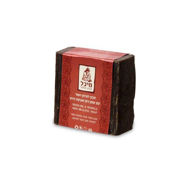 סבון רחצה מוצק לאיזון העור עם שמן נים ואבקת הדס - מיכל סבון