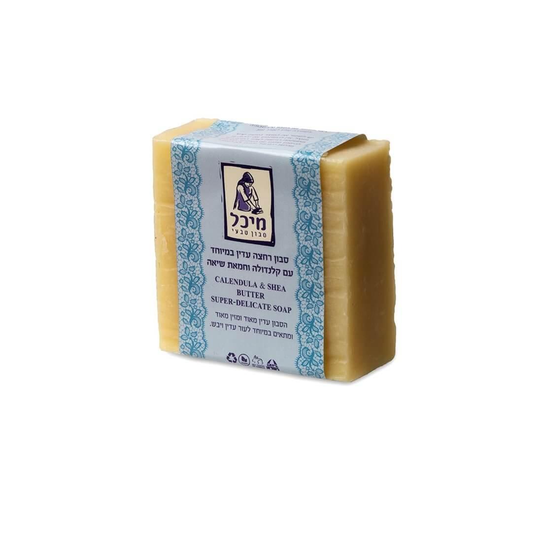 סבון רחצה מוצק עדין במיוחד עם קלנדולה וחמאת שיאה אורגנית - מיכל סבון