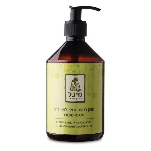 סבון נוזלי טבעי למון-ליים מרענן - סבון מיכל