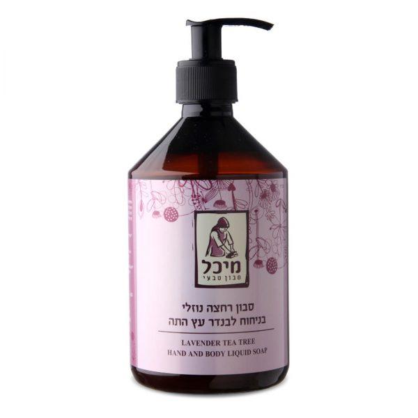 סבון נוזלי טבעי לבנדר ועץ התה - מיכל סבון