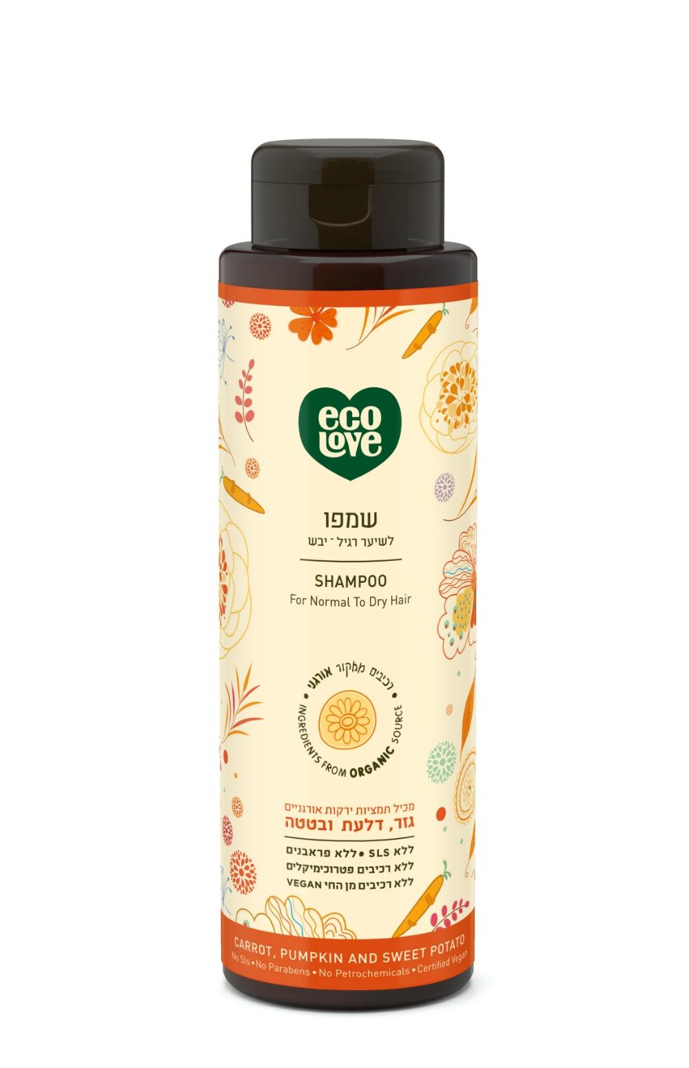 שמפו טבעי אקולוגי לשיער רגיל עד יבש - אקו סטור