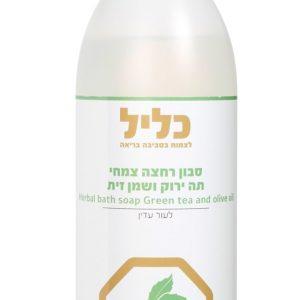 סבון רחצה צמחי טבעי ״כליל״ - אקו סטור