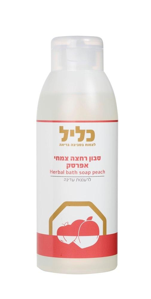 סבון רחצה טבעי לרעננות עדינה - אפרסק - כליל