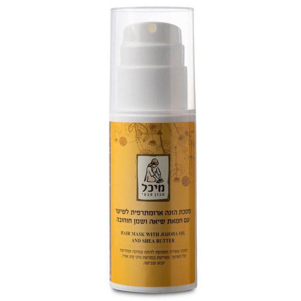 מסכת הזנה ארומתפית לשיער - מיכל סבון טבעי
