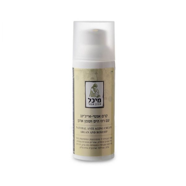 קרם פנים אנטי-אייגינג עם רוז היפ ושמן ארגן - מיכל סבון