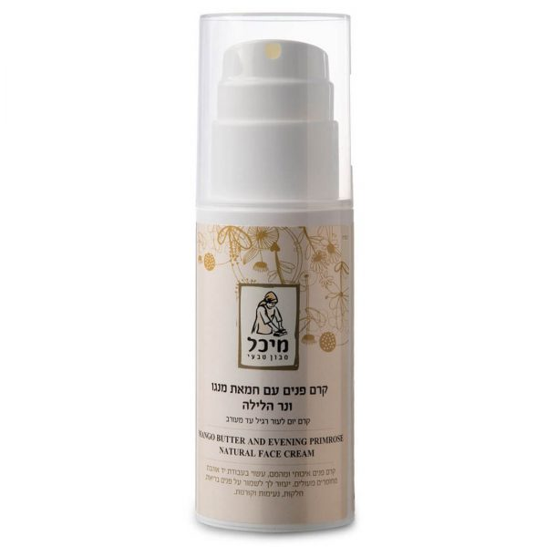 קרם פנים עם חמאת מנגו ונר הלילה לעור רגיל או מעורב - מיכל סבון טבעי