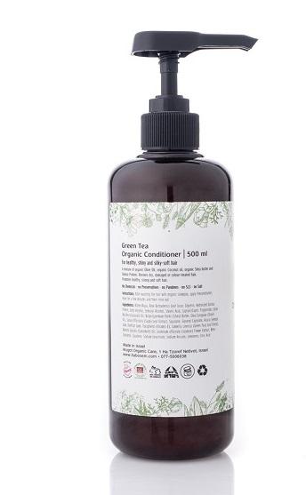מרכך שיער אורגני תה ירוק - ערוגות