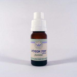 שמן אתרי יסמין אבסולוט - עומר הגליל
