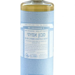 """סבון אורגני נוזלי של ד""""ר ברונר - אקו סטור"""