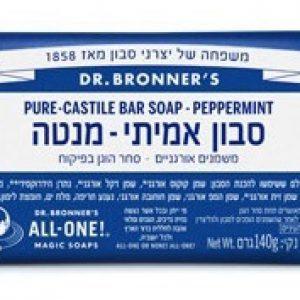 סבון מוצק אורגני ד״ר ברונר - אקו סטור