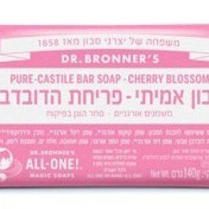 סבון אורגני מוצק ד״ר ברונר - אקו סטור