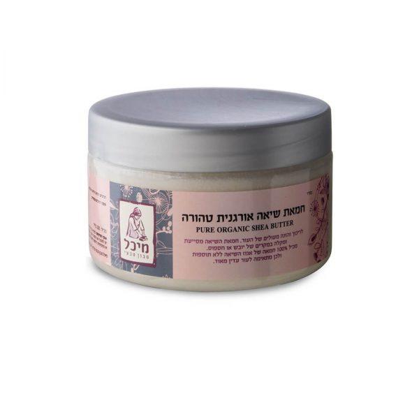 חמאת שיאה אורגנית טהורה - מיכל סבון טבעי - 250 מ״ל
