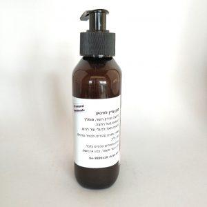 סבון תינוקות אינקולינה - אקו סטור