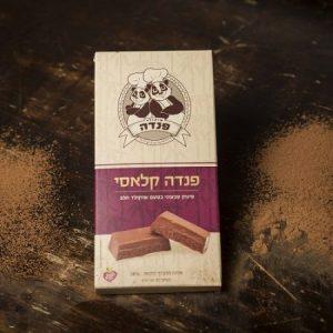 שוקולד טבעוני פנדה - קלאסי