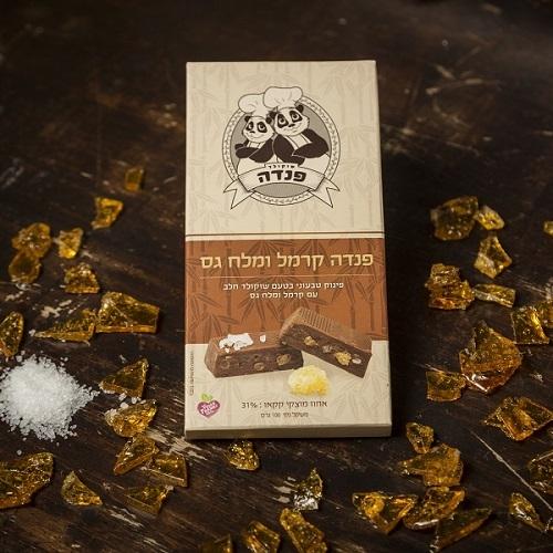 שוקולד טבעוני פנדה - קרמלח