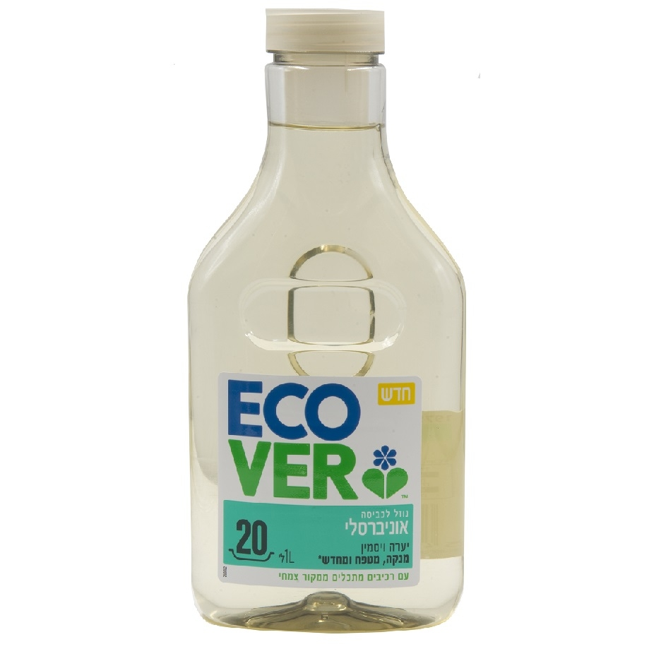 נוזל כביסה אקולוגי אקובר