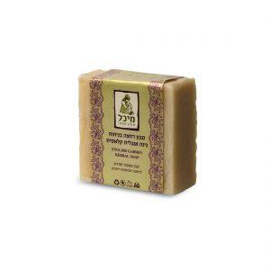 סבון רחצה מוצק ועדין גינה אנגלית קלאסית - מיכל סבון טבעי