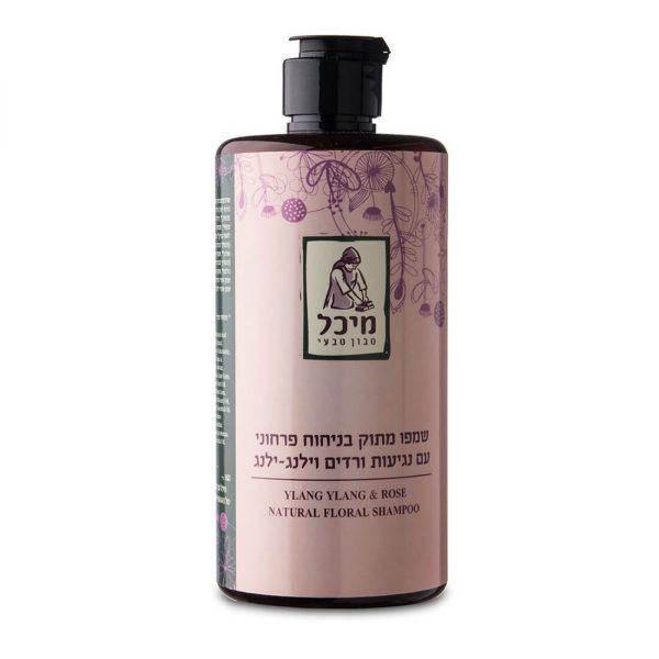 שמפו טבעי בניחוח פרחוני עם נגיעות ורדים וילנג ילנג - מיכל סבון של פעם